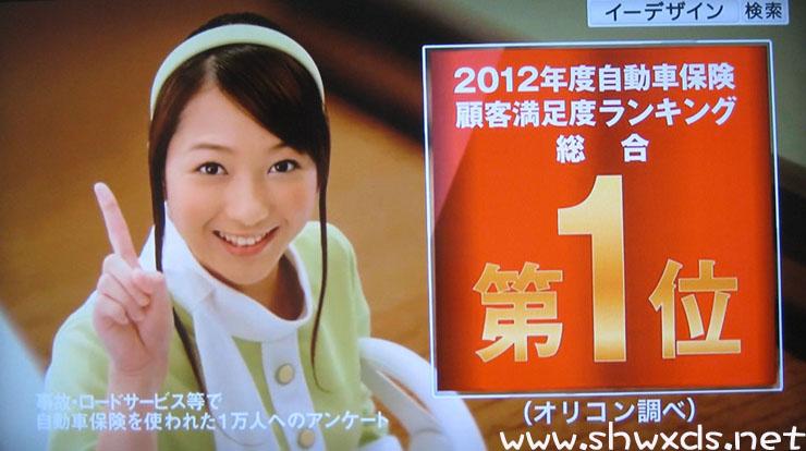 爱家传媒IP900HD PVR日本高清IPTV