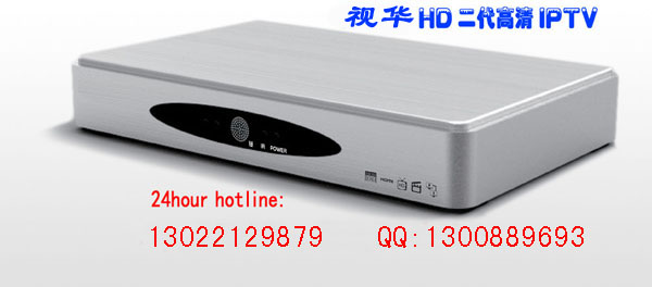 DNET二代高清IPTV